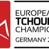 2014 ETC Logo